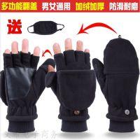 个性时尚耐用保暖男士冬保暖半截手套开车用棉手套用品男手套防风