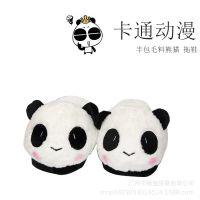 厂家直销 可爱熊猫创意毛绒家居棉鞋 冬季保暖地板防滑情侣拖鞋
