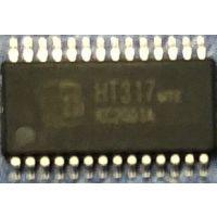 HT317-40W立体声/75W单声道D类功放IC