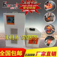 钎焊机|小型钎焊机价格|优质超高频钎焊设备