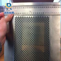 厂家热销 不锈钢微孔冲孔板 商店超市手机饰品挂板 音箱网罩