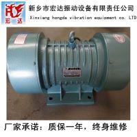 振动电机厂家宏达优质JZO-75-6振动电机