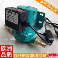 全自动热水加压泵 铸铁高温屏蔽泵 增压屏蔽泵 秦