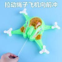 热卖地摊货源儿童玩具塑料拉线前行发光飞机拼接螺旋桨厂家批发