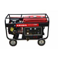 大泽原装300A汽油发电电焊机