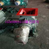 星型卸料器 星型卸灰阀 全密封电动卸料器处理处理了