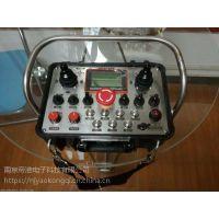 南京帝淮布料机遥控器产品定制
