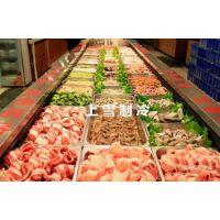 东营自助餐菜品冷藏柜,上雪品牌火锅展示柜价格
