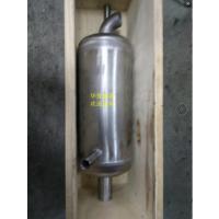 华豫SB-W57-320P排污扩容器-电厂直发冷却器厂家