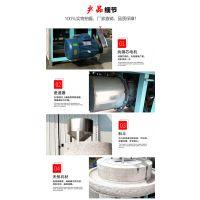 电动石磨厂家-电动石磨-潾钰奇机械设备