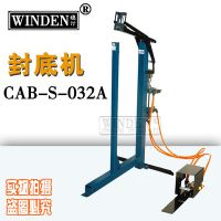 台湾稳汀原装正品 进口工具、脚踏式封底机、封底机CAB-S-032A