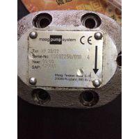 现货供应maag pump system系列产品NP22/22现货出售