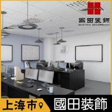 专业中高档办公室装修 厂房装修 上海吊顶装修公司