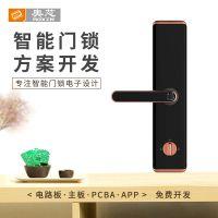 门锁方案开发 蓝牙电子密码指纹锁室内玻璃门密码锁电控版