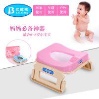 旅行车载 多功能婴幼儿 马桶儿童小尿盆  宝宝折叠坐便器