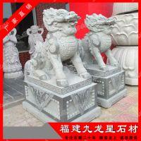 优质石雕麒麟 石头雕刻辟邪 守门动物雕塑
