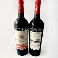 葡园大师赤霞珠 梅洛 佳美娜 干红葡萄酒  进口红酒750ml批发零售