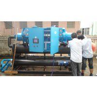工业冷水机组 螺杆式冷水机供应厂家 24小时工作