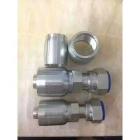 不锈钢胶管接头 液压管接头 厂家直销 工程机械 品质保证