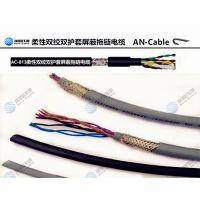 埃因PUR电缆聚氨酯网线4*2*0.19/7水下网线PU防水护套