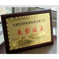 广州经销商授权牌制作,天河木板牌制作,沙金牌制作厂家