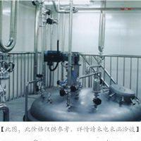 制药管道安装//卫生管道工程//不锈钢管道设计结构【方联】厂家提供