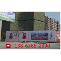 潍坊工地围墙 围挡 移动式工地围挡 彩钢围墙等产品 欢迎洽谈合作