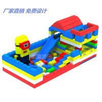 蒙童厂家直销epp积木城堡自由组合 室内小型积木乐园 儿童游乐项目