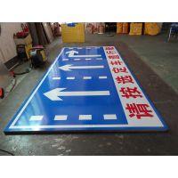 西宁交通标志牌制作 青海路牌专业生产厂家