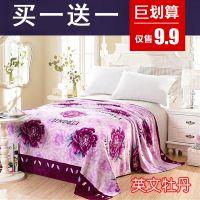 春夏珊瑚绒毯幼儿园毛毯婴儿小毯子单层法兰绒薄款午睡毯儿童卡通