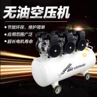 厂家直销XDW1500W*3-160L静音无油空压机 工业无油空压机中小型气