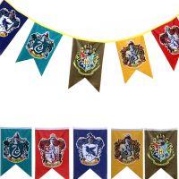 定制旗帜哈利波特魔法学院徽章挂旗小吊旗串旗场地布置装饰万圣节