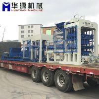 全自动液压免烧水泥砖机 路面砖机 透水砖机设备 越南砖机QT6-15