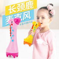 小鹿儿童唱歌掌上KTV无线麦克风 卡拉OK宝宝话筒玩具 故事机益智