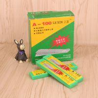 正品立新A-100美工刀片 墙纸裁纸刀片18MM大号工具介刀片替换刀片