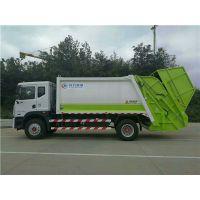 东风10吨压缩垃圾车现车,压缩式垃圾车经销商