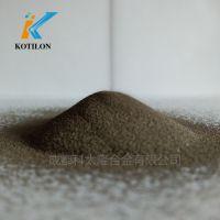 冶金强化用途碳化钨硬质合金粉末WC-15NiCr