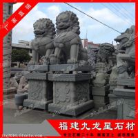 石狮子加工 石雕狮子价格 寺庙小狮子
