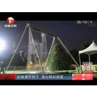 瀑布秋千3D探头雨水感应 神奇雨屋设备供应水幕秋千租赁