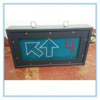 程煤安全防爆岔位显示器岔位状态指示器隔爆本安型岔位显示器