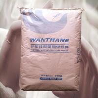 供应烟台万华TPU WANTHANE WHT-1385 鞋材用85度高性价比TPU聚氨酯