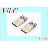 24P夹板TYPE C带板拉伸公头-2.0款 带PCB板type c公座 USB-C