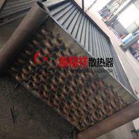 高频焊工业烘干机散热器厂家定制