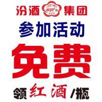 寿县婚宴白酒用酒排行榜