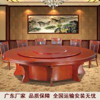 电动餐桌酒店大圆桌 餐桌椅组合简约现代电动转盘宴会桌 12人圆形