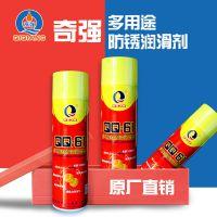 奇强/QIKO除锈润滑剂 防锈油机械 门锁润滑油QQ-61螺丝松动剂550ml