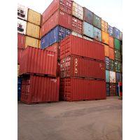 现货出售二手集装箱3米6米12米货柜
