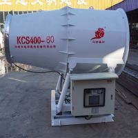 永州80型风送式节能环保除尘喷雾机高压降尘雾炮 行业标准