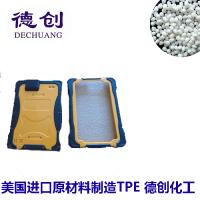TPE包胶ABS材料变形问题解决方案 TPE包胶料