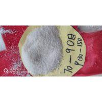 珍珠岩抹灰石膏砂浆专用高涂布率70-90目